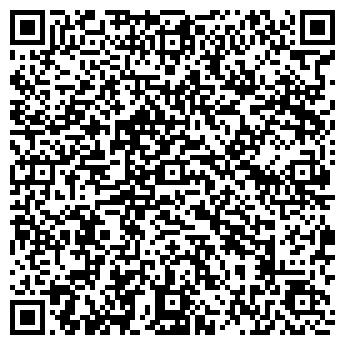 QR-код с контактной информацией организации УФАЛЕЙДОРСЕРВИС