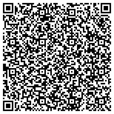 QR-код с контактной информацией организации ЧЕЛЯБЭНЕРГОСБЫТ ОАО, ВЕРХНЕ-УФАЛЕЙСКИЙ УЧАСТОК