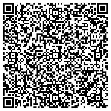 QR-код с контактной информацией организации ОГПС №11 Г. ВЕРХНЕГО УФАЛЕЯ