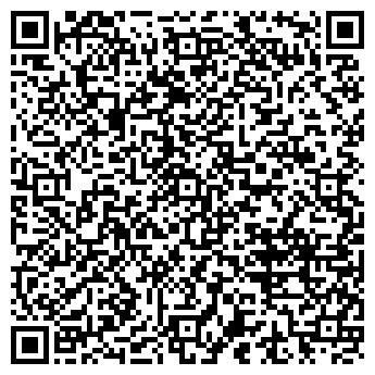 QR-код с контактной информацией организации УФАЛЕЙХЛЕБЗАВОД ООО