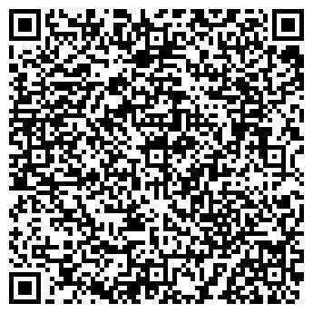 QR-код с контактной информацией организации ЛАКОМКА КАФЕ