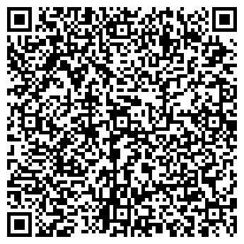 QR-код с контактной информацией организации НАЙФЛ МАГАЗИН