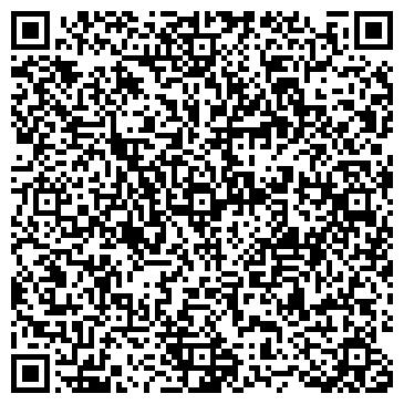 QR-код с контактной информацией организации ТЕЛЕРАДИОКОМПАНИЯ УФАЛЕЙСКАЯ МУ