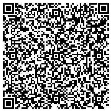 QR-код с контактной информацией организации УФАЛЕЙСКИЙ РАБОЧИЙ, РЕДАКЦИЯ ГАЗЕТЫ АНО