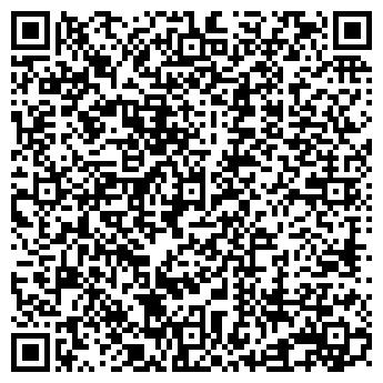 QR-код с контактной информацией организации НОТАРИУС ВАСИЛЬЕВА Н.В.