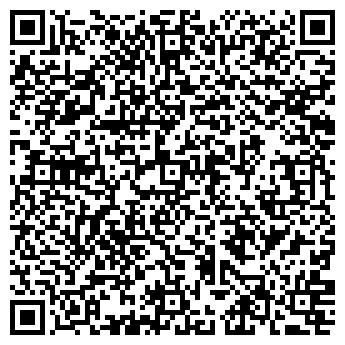 QR-код с контактной информацией организации УЛЫБКА ПАРИКМАХЕРСКАЯ