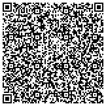 QR-код с контактной информацией организации КОМПЛЕКСНЫЙ ЦЕНТР СОЦИАЛЬНОГО ОБСЛУЖИВАНИЯ НАСЕЛЕНИЮ МУ