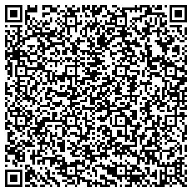 QR-код с контактной информацией организации ЧЕЛЯБТОРГТЕХНИКА ЗАО, ВЕРХНЕ-УФАЛЕЙСКИЙ ФИЛИАЛ