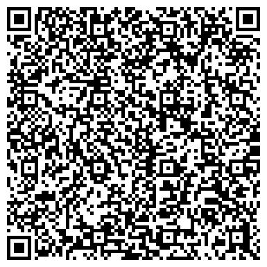 QR-код с контактной информацией организации ВЕРХНЕЙ ПЫШМЫ УПРАВЛЕНИЕ ТЕПЛОВЫМИ СЕТЯМИ, МУП