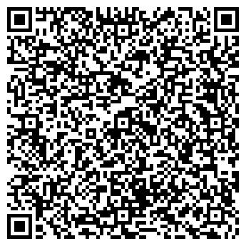 QR-код с контактной информацией организации СОЛНЕЧНОЕ БАЗА ОТДЫХА