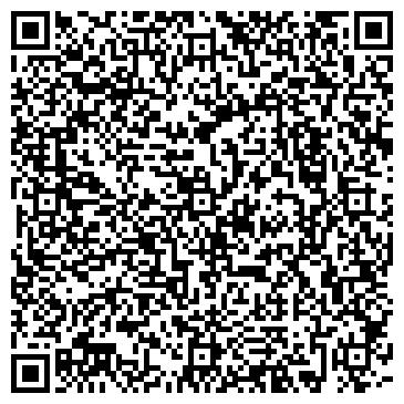 QR-код с контактной информацией организации ВЕРХНЕЙ ПЫШМЫ МДОУ № 28 СЕРЕБРЯНОЕ КОПЫТЦЕ