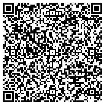 QR-код с контактной информацией организации БОНА МИНИМАРКЕТ, ИП
