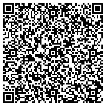 QR-код с контактной информацией организации САМБО И ДЗЮДО ДЮСШ