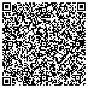 QR-код с контактной информацией организации ВИТОЛ ПРЕДПРИЯТИЕ