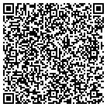 QR-код с контактной информацией организации БИЗНЕС АС, ООО