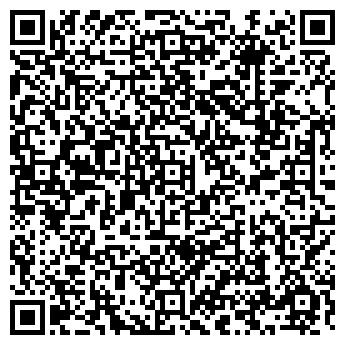 QR-код с контактной информацией организации ЖАДИГИРОВ Х.З., ИП