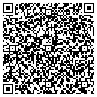 QR-код с контактной информацией организации УЭМ-ЭККА