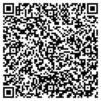QR-код с контактной информацией организации МОСТОВСКОЕ