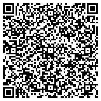 QR-код с контактной информацией организации ЕВРАЗИЯ