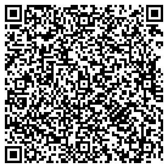 QR-код с контактной информацией организации ПОС. ИСЕТИ № 57
