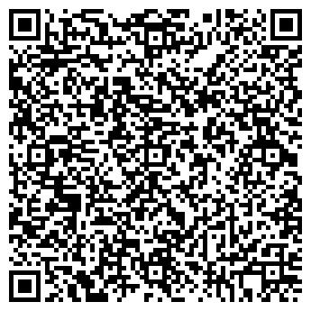 QR-код с контактной информацией организации ВЕРХНЕЙ ПЫШМЫ № 4