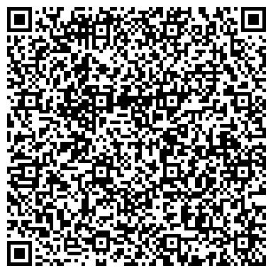 QR-код с контактной информацией организации ПО ВЕЛОСПОРТУ СПЕЦИАЛИЗИРОВАННАЯ ДЮСШ ОЛИМПИЙСКОГО РЕЗЕРВА