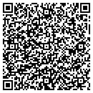 QR-код с контактной информацией организации КЕДР ТД