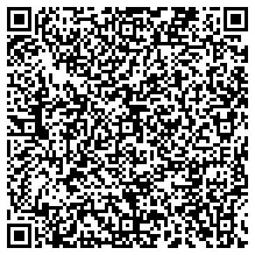 QR-код с контактной информацией организации ВОЗНЕСЕНСКАЯ ГОРКА ТЗП, ООО