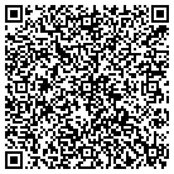 QR-код с контактной информацией организации ГЕРИС, ООО