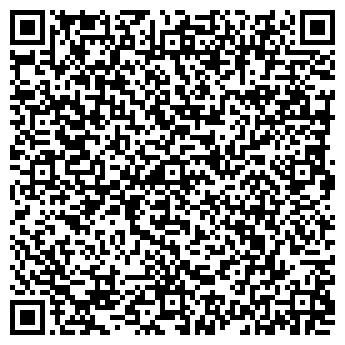 QR-код с контактной информацией организации ВЕРСУС, ООО