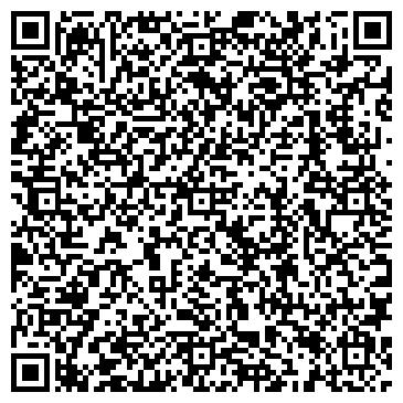 QR-код с контактной информацией организации ВЕРХНЕЙ ПЫШМЫ ЖЭУ № 3
