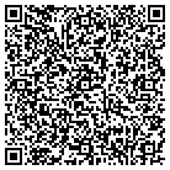 QR-код с контактной информацией организации АЛЬФА-СИСТЕМС