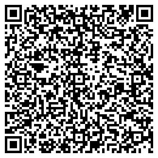 QR-код с контактной информацией организации ОАО РОТОР