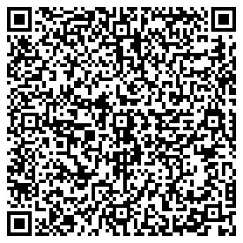 QR-код с контактной информацией организации УРАЛ-ХЕГФОРС