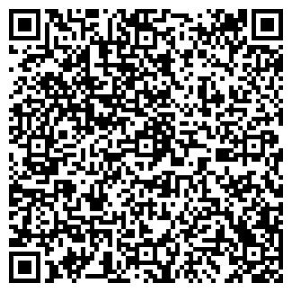 QR-код с контактной информацией организации ВЕКТОР-СБ