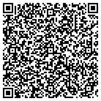 QR-код с контактной информацией организации ВЕРХНЕЙ ПЫШМЫ № 57