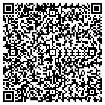 QR-код с контактной информацией организации НАХАЛАТ, ООО