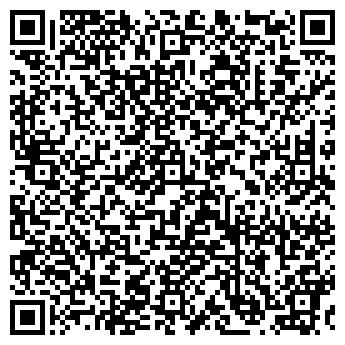 QR-код с контактной информацией организации ВЕРХНЕЙ ПЫШМЫ № 42