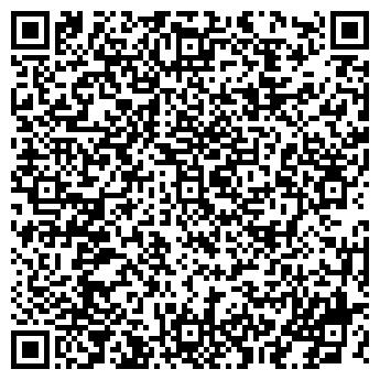 QR-код с контактной информацией организации ВС КОМПЛЕКТ