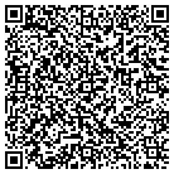 QR-код с контактной информацией организации ВЕРХНЕЙ ПЫШМЫ № 33