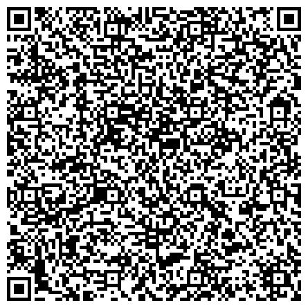 QR-код с контактной информацией организации ВЕРХНЕПЫШМИНСКИЙ СОВЕТ ВЕТЕРАНОВ (ИНВАЛИДОВ) ВОЙНЫ, ТРУДА, ВООРУЖЕННЫХ СИЛ И ПРАВООХРАНИТЕЛЬНЫХ ОРГАНОВ