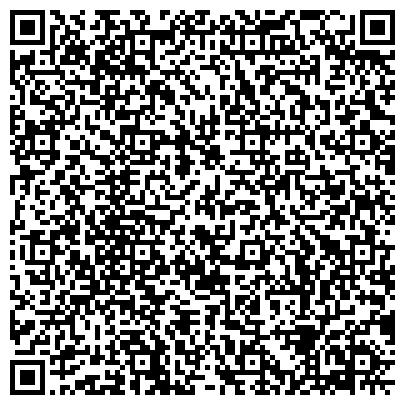 QR-код с контактной информацией организации РОСТЕЛЕКОМ ТЕХНИЧЕСКИЙ УЗЕЛ СОЮЗНЫХ МАГИСТРАЛЬНЫХ СВЯЗЕЙ № 2, ОАО