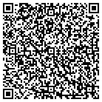 QR-код с контактной информацией организации СВЕТОЛЮКС, ООО
