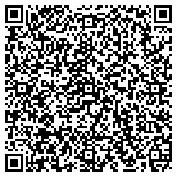 QR-код с контактной информацией организации УРАЛЭЛЕКТРОМЕДЬ, ОАО