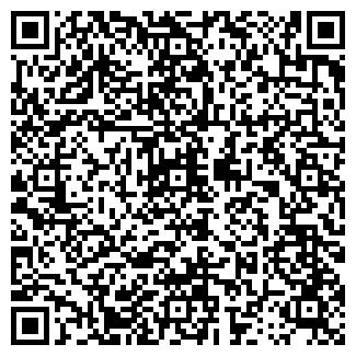 QR-код с контактной информацией организации У ДАВИДА