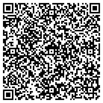 QR-код с контактной информацией организации ВЕРХНЯЯ ПЫШМА-1