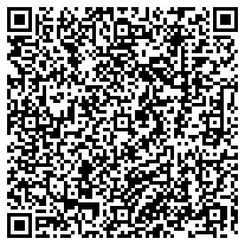 QR-код с контактной информацией организации ПОС. КРАСНОГО № 16