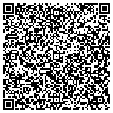 QR-код с контактной информацией организации ВЕРХНЕПЫШМИНСКОГО РАЙОНА МДОУ № 45