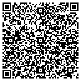 QR-код с контактной информацией организации ЛВР, ООО