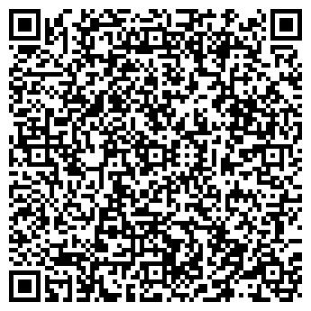QR-код с контактной информацией организации КЕДРОВОЕ